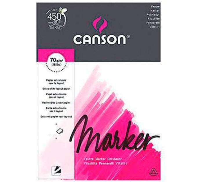 Альбом для маркеров А4 CANSON MARKER 70г/кв.м (белая, экстра гладкая) 70 листов