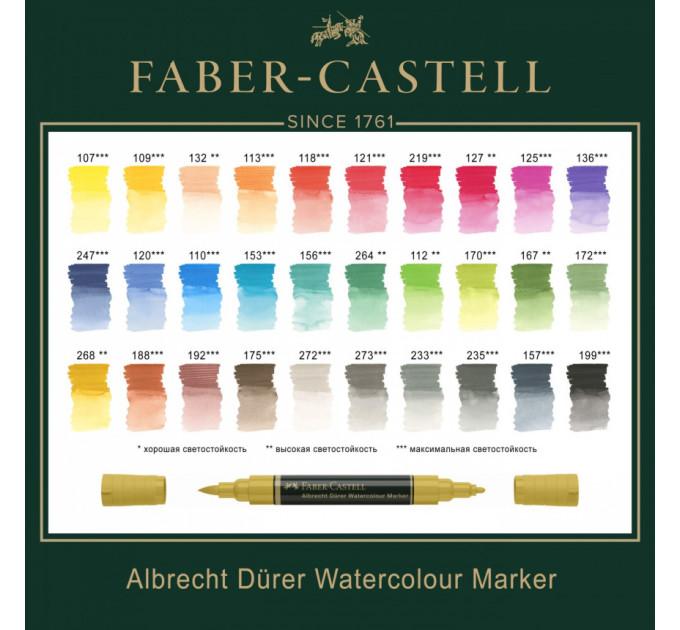 Акварельные маркеры в наборе Faber-Castell Albrecht Durer 10 цветов (160310)
