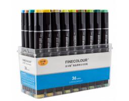 Набор маркеров Finecolour Brush 36 цветов EF102-TB36