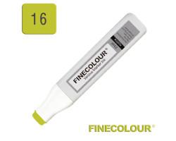 Заправка для маркеров Finecolour Refill Ink 016 темно-желтовато зеленый YG16