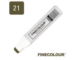 Заправка для маркеров Finecolour Refill Ink 021 темный оливковый 21
