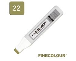 Заправка для маркеров Finecolour Refill Ink 022 оливковый YG22