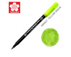 Маркер-кисточка акварельный KOI Sakura, Желто-зеленый №27