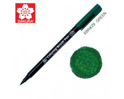 Маркер-кисточка акварельный KOI Sakura, Зеленый №29