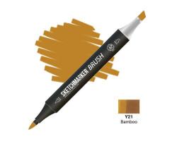 Маркер SketchMarker Brush кисть Бамбук SMB-Y21