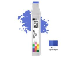 Заправка для маркеров SKETCHMARKER B112 чернила 20 мл Гортензія