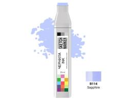 Заправка для маркеров SKETCHMARKER B114 чернила 20 мл Сапфір