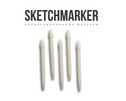 Перо Sketchmarker запасной наконечник, тонкий 10 шт SPFINE