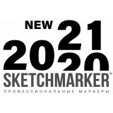 Новинки Sketchmarker 2021