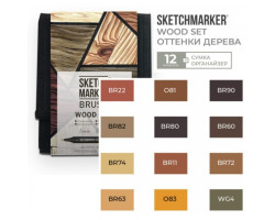 Набор маркеров SketchMarker Brush Дерево 12 шт, SMB-12WOOD