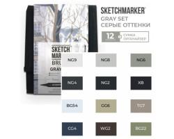 Набор маркеров SketchMarker Brush Серые тона 12 шт, SMB-12GRAY