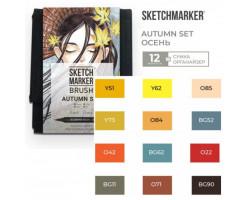 Набор маркеров SketchMarker Brush Осень 12 шт, SMB-12AUTMN