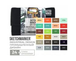 Набор маркеров SketchMarker Brush Промышленный дизайн 24 шт, SMB-24IND