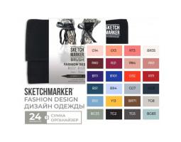 Набор маркеров SketchMarker Brush Дизайн одежды 24 шт, SMB-24FASH