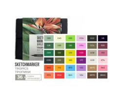 Набор маркеров SketchMarker Brush Тропики 36 шт, SMB-36TROP