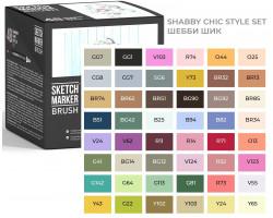 Набор маркеров SketchMarker Brush Shabby Chic style - Шебби Шик 48 шт. (Пласт. Кейс), SMB-48SHABB