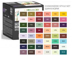 Набор маркеров SketchMarker Brush Hinoiserie Style - шинуазри 48 шт. (В пластик. Кейсе), SMB-48CHINS