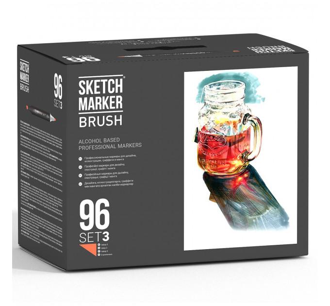 Набор маркеров SketchMarker Brush Set 3 96 шт. (В пластик. Кейсе), SMB-96SET3
