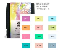 Набор маркеров Sketchmarker Basic 3 set 12 - Базовые оттенки сет 3- 12 маркеров + сумка органайзер