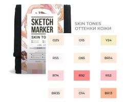 Набор маркеров Sketchmarker Skin tones 12 - Оттенки кожи - 12 маркеров + сумка органайзер
