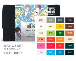 Набор маркеров Sketchmarker Basic 3 24 set - Базовые оттенки сет 3 - 24 маркера + сумка органайзер