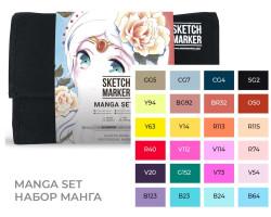 Маркеры Sketchmarker в наборе Manga set 24 - Манга набор - 24 маркера + сумка органайзер - арт-24mang