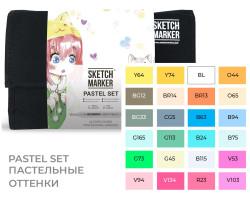 Набор маркеров Sketchmarker Pastel set 24 - Пастельные тона - 24 маркера + сумка органайзер