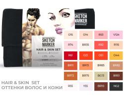 Набор маркеров Sketchmarker Hair&Skin set 24 - Оттенки кожи - 24 маркера + сумка органайзер