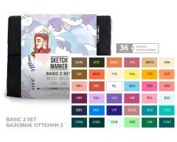 Набор маркеров Sketchmarker Sketchmarker Basic 2 set 36 - Базовые оттенки сет 2 - 36 маркеров + сумка органайзер