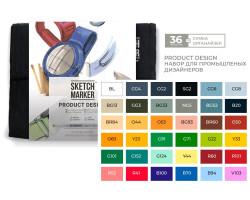 Набор маркеров Sketchmarker Product 36 set - Промышленный дизайн - 36 маркеров + сумка органайзер