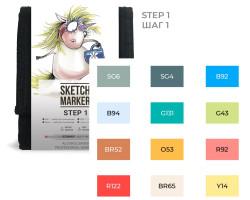 Набор маркеров Sketchmarker Step 1- Набор для начинающих- 12 маркеров   сумка органайзер