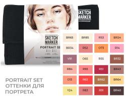 Набор маркеров Sketchmarker Portrait Set - Портрет (24 маркера + сумка органайзер) SM-24PORT