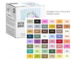 Набор маркеров SketchMarker Shabby Chic style - Шебби Шик 48 шт. (В пластик. Кейсе), SM-48SHABB