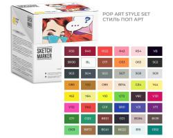 Набор маркеров SketchMarker Pop Art Style - Поп Арт 48 шт. (В пластик. Кейсе), SM-48POPART