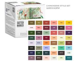 Набор маркеров SketchMarker Hinoiserie Style - шинуазри 48 шт. (В пластик. Кейсе), SM-48CHINS