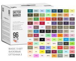 Набор маркеров SketchMarker Set 3 96 шт. (В пластик. Кейсе), SM-96SET3