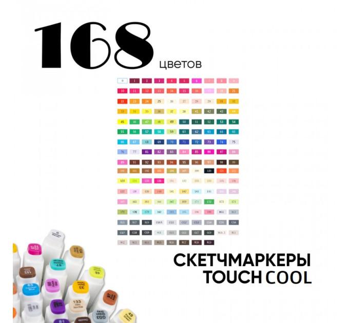 Маркеры TOUCH Cool набор 168 шт белый пластик + альбом А3 в подарок