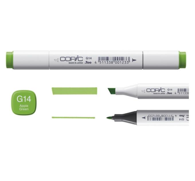 Маркеры Copic в наборе Marker серии CG, 12 шт 20075151