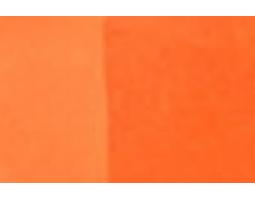 Маркер Sketchmarker Amber (Янтарный), SM-O033